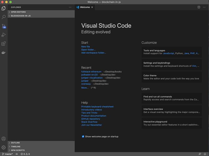 vs-code-new-folder-3